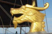 タイ シミラン
